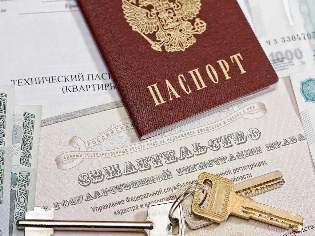 Как оформить право собственности на квартиру в новостройке самостоятельно, документы для оформления
