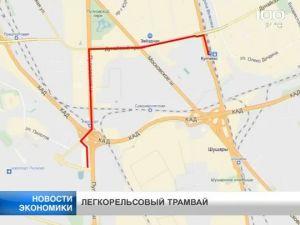 ленгипротранс как доехать от станции метро приморская мужское